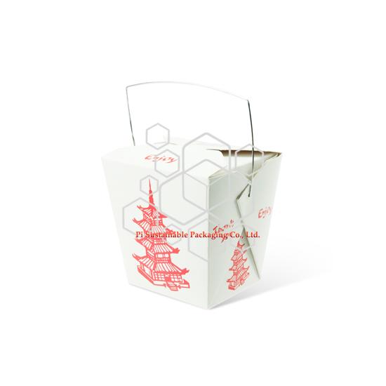 ハンドルを持つ空のテイクアウトの使い捨て食品包装容器