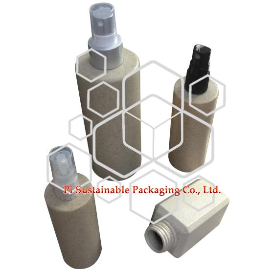 eco friendly cosmetic packaging spray bottles