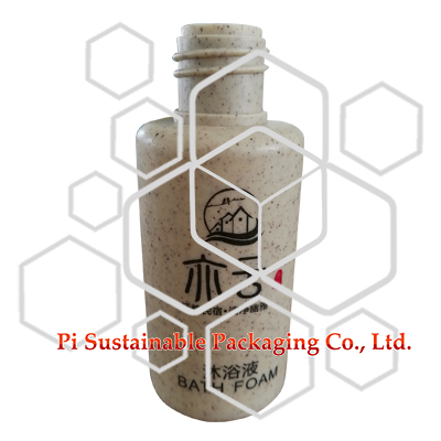 sustainable cosmetic packaging sanitizer bottles