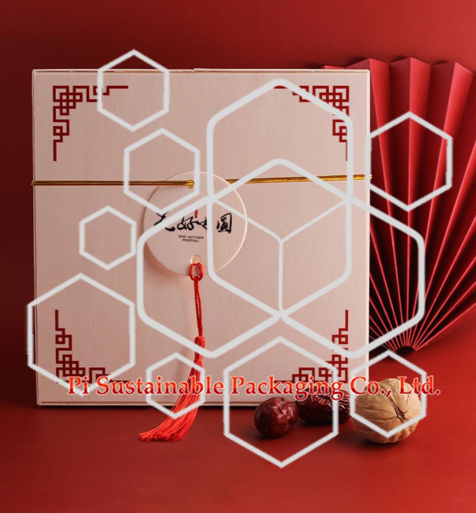 boîte emballage alimentaire en bois biodégradable amovible et écologique pour chocolat