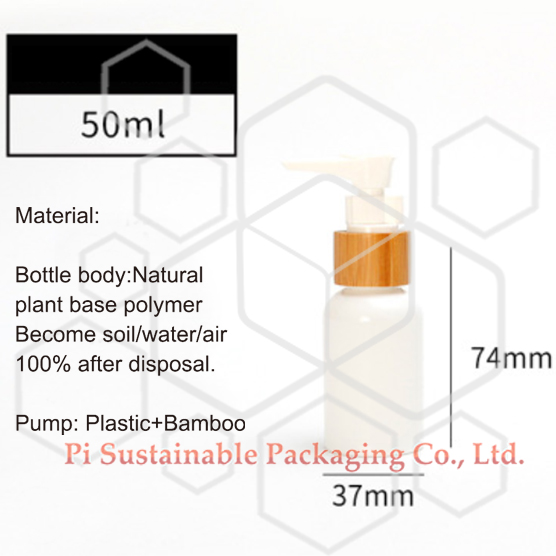 50ml eco pump cosmetic bottles