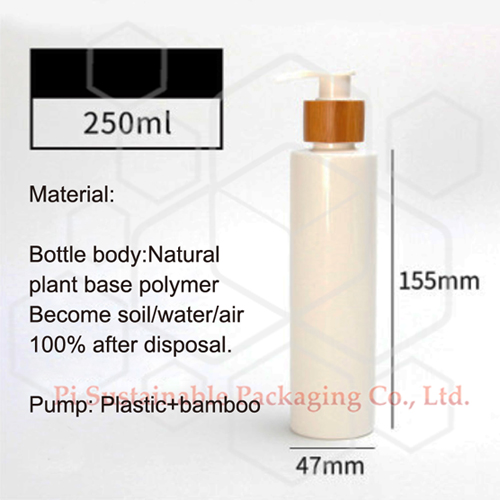 250ml sustainable lottions pump bottles